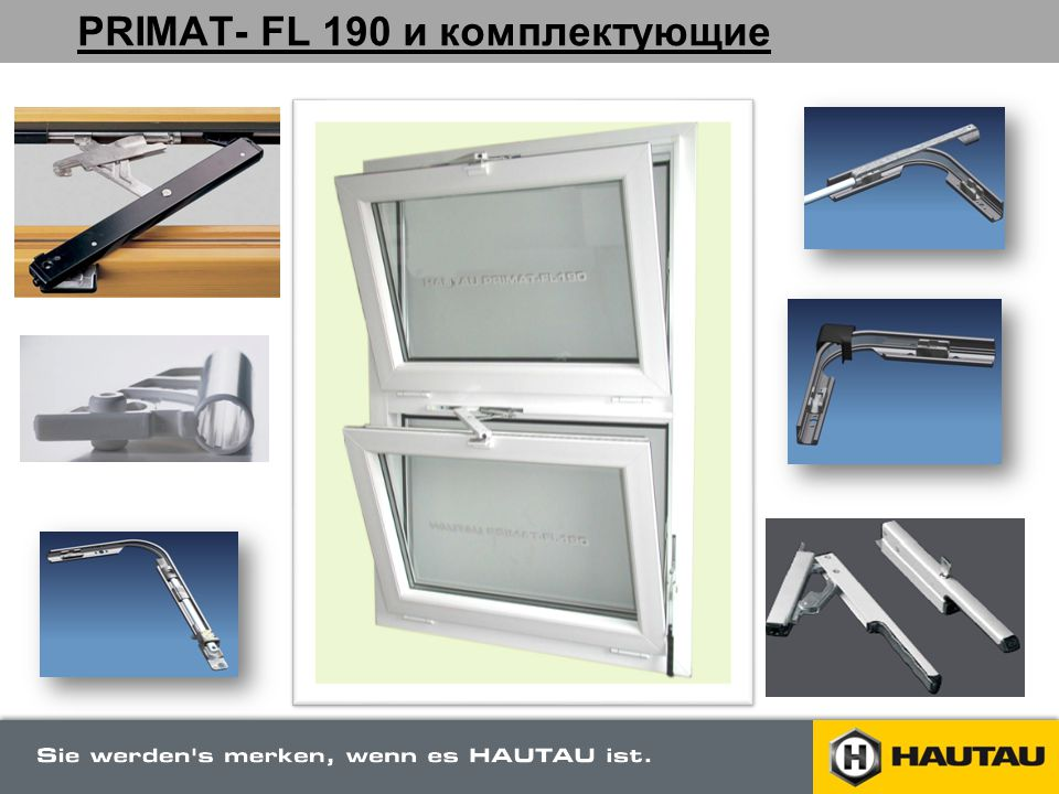 PRIMAT- FL 190 и комплектующие