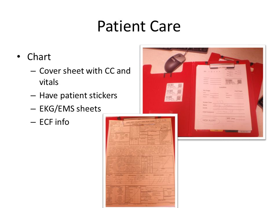 Patient Care Chart Cover sheet with CC and vitals