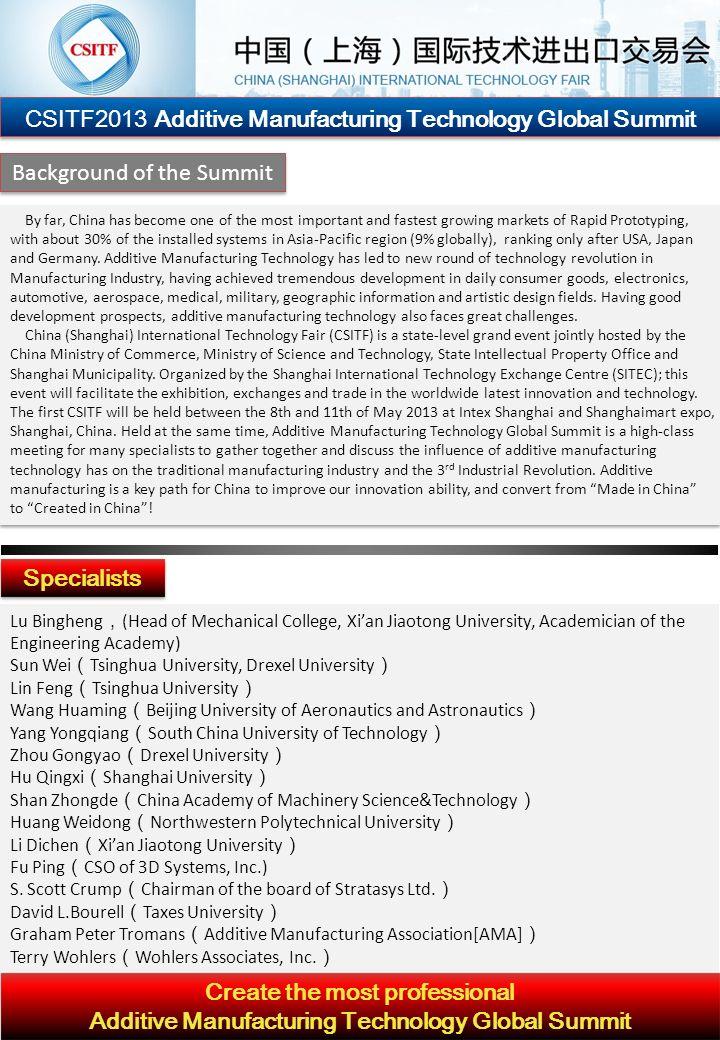 CSITF2013 Additive Manufacturing Technology Global Summit