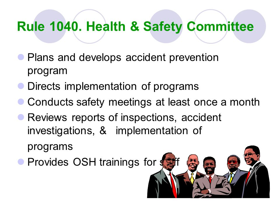Rule 1040. Health & Safety Committee