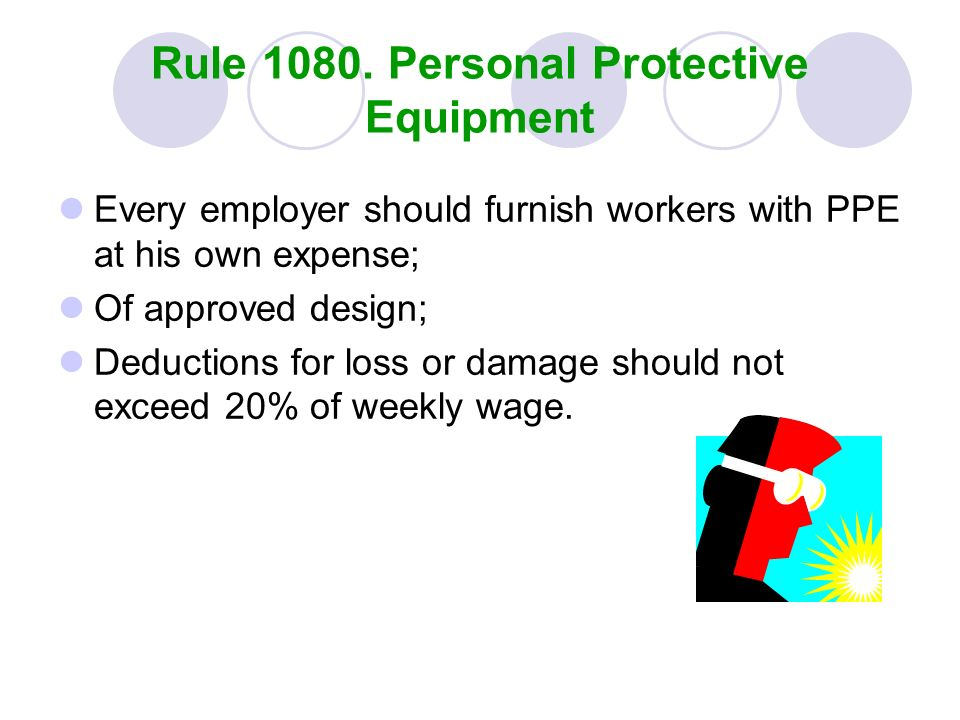 Rule 1080. Personal Protective Equipment