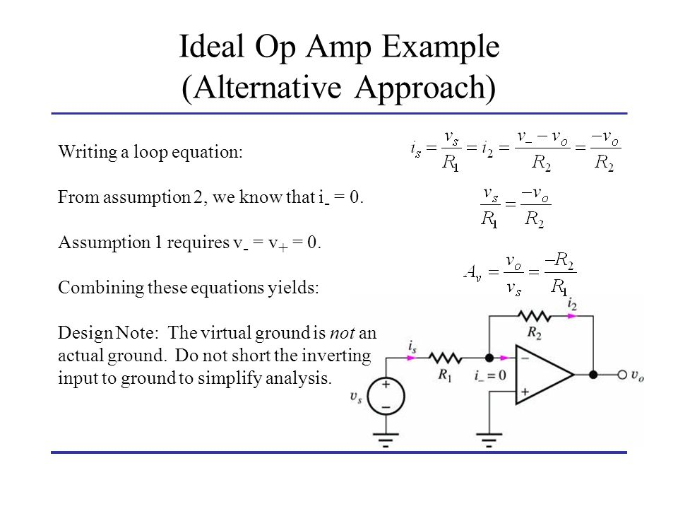 Ideal Op Amp Example (Alternative Approach)