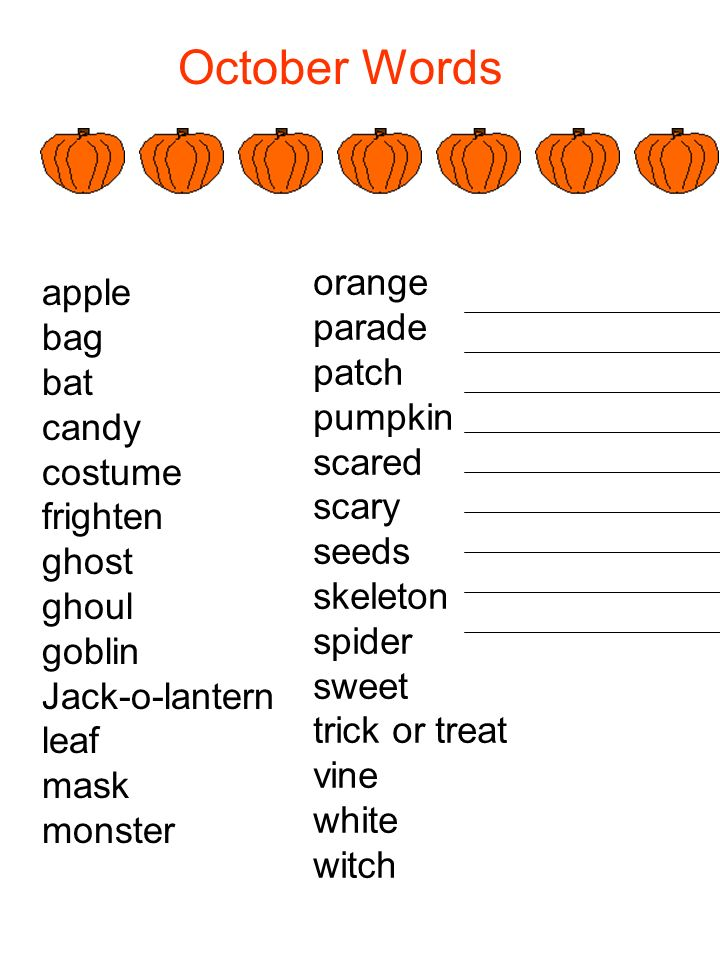 October Words orange apple parade bag patch bat pumpkin candy scared