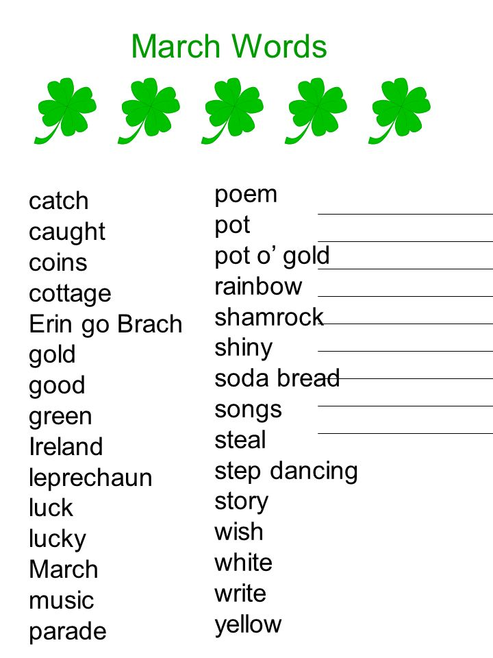 March Words poem catch pot caught pot o' gold coins rainbow cottage