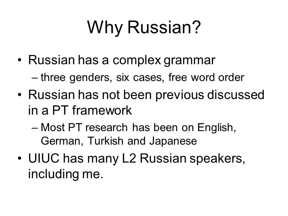 Why Russian Russian has a complex grammar