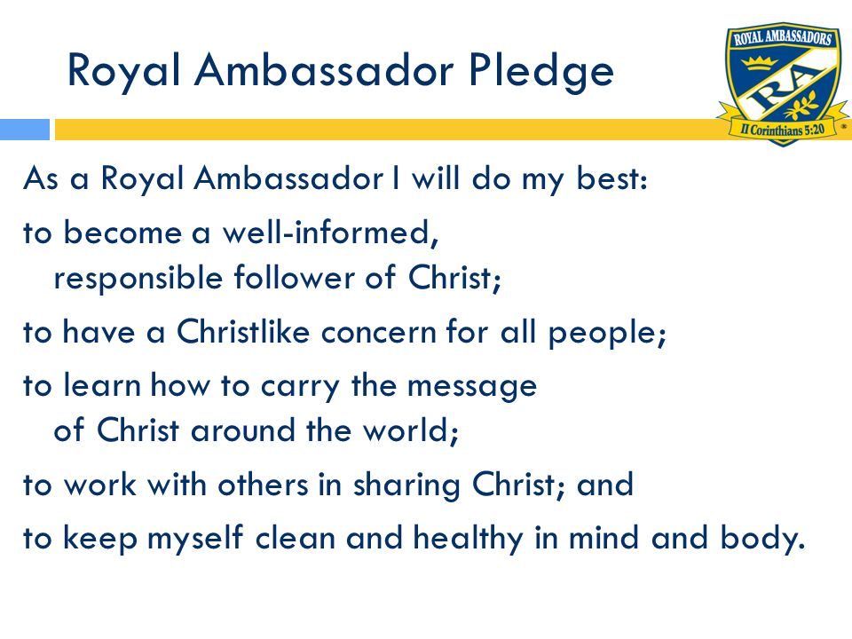 Royal Ambassador Pledge