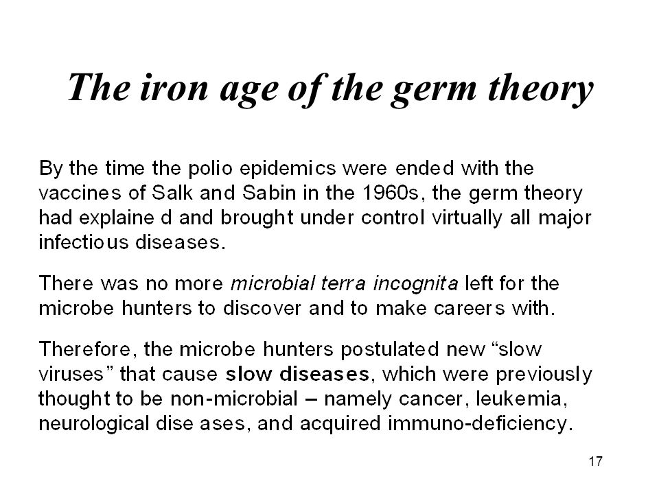 The iron age of the germ theory
