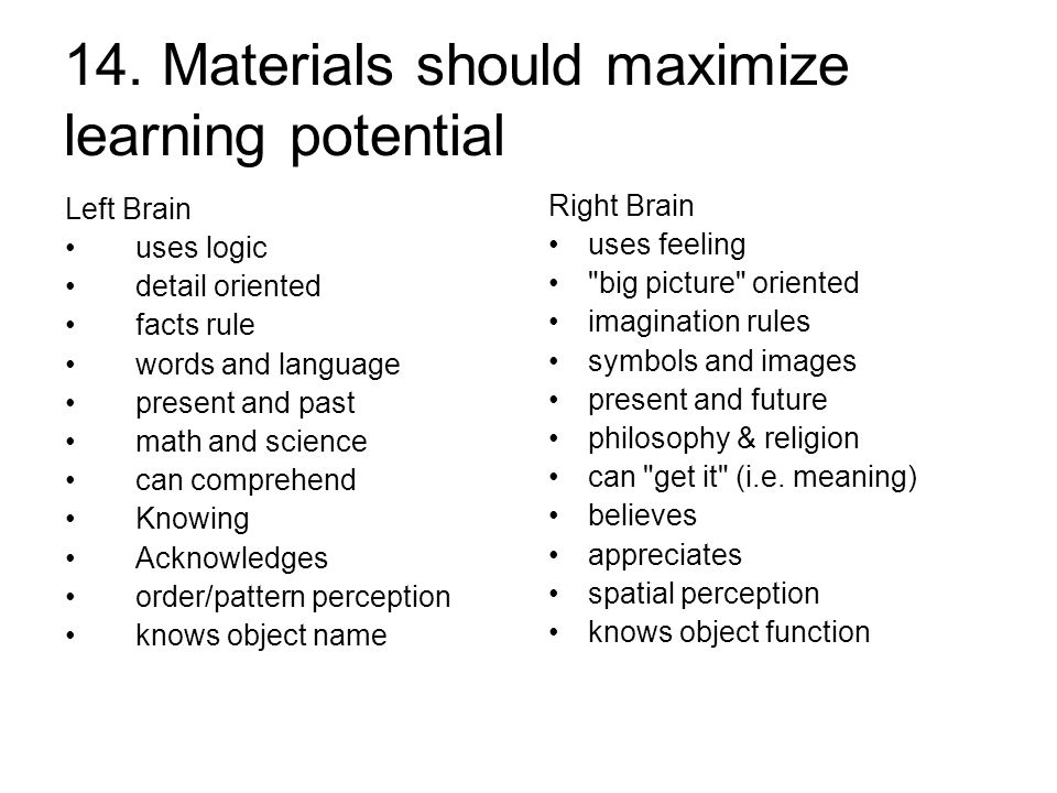 14. Materials should maximize learning potential