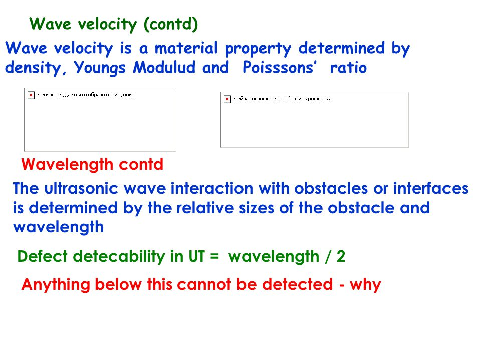 Wave velocity (contd) Wave velocity is a material property determined by density, Youngs Modulud and Poisssons' ratio.