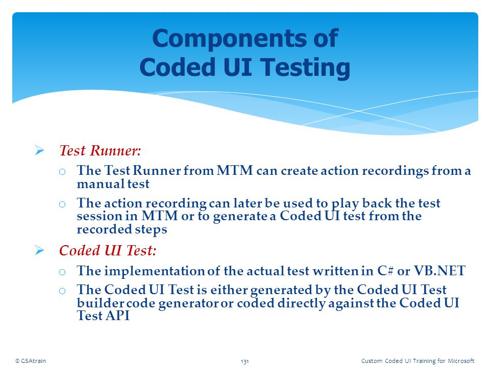 Components of Coded UI Testing