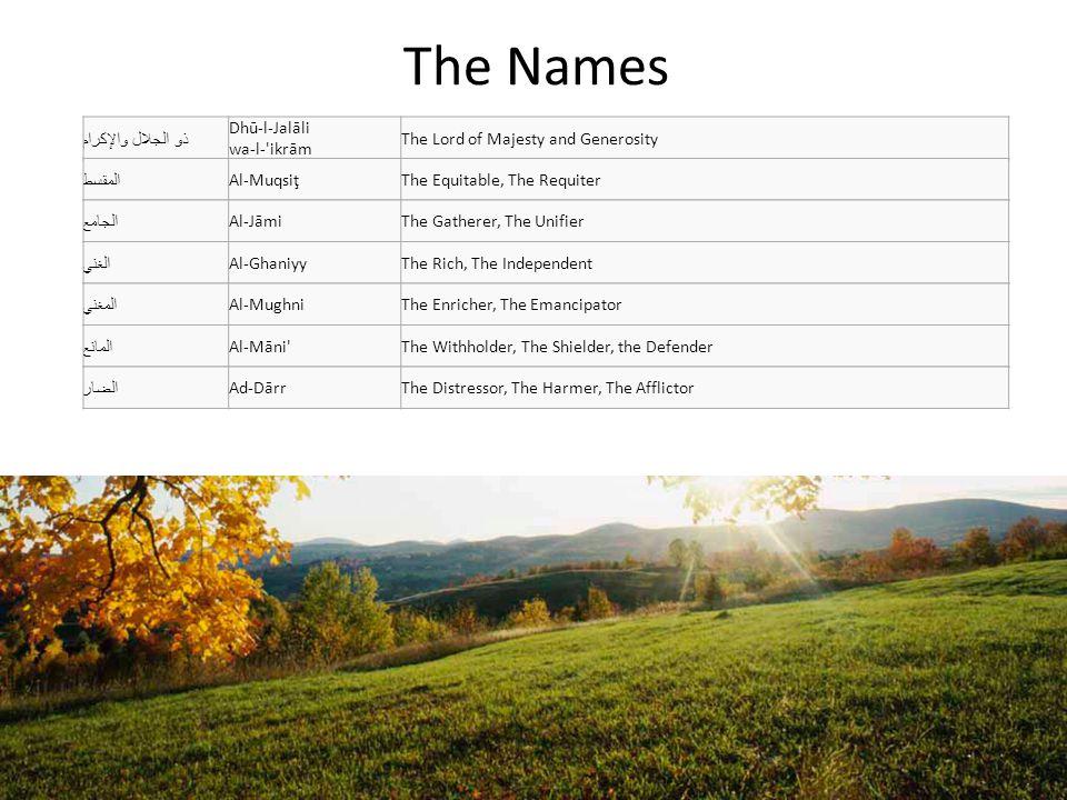 The Names ذو الجلال والإكرام Dhū-l-Jalāli wa-l- ikrām