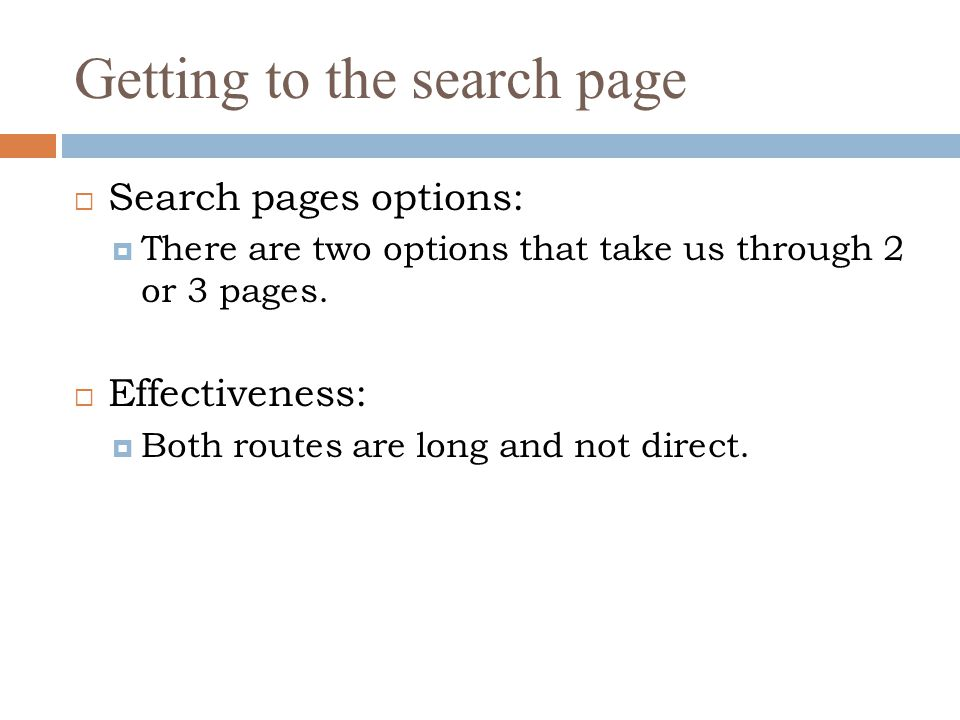 Getting to the search page