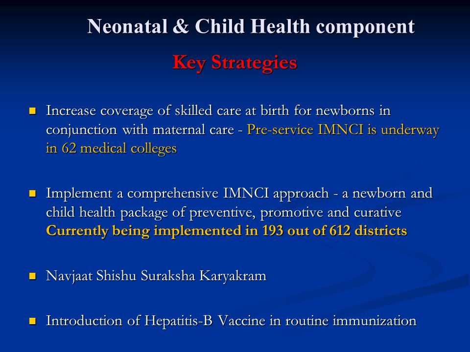 Neonatal & Child Health component