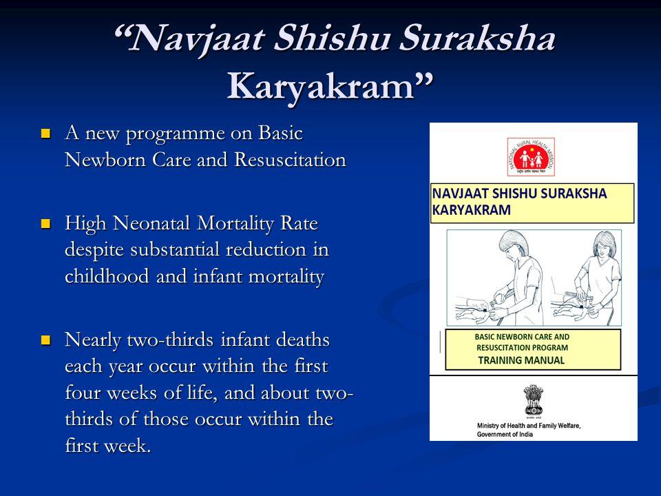 Navjaat Shishu Suraksha Karyakram