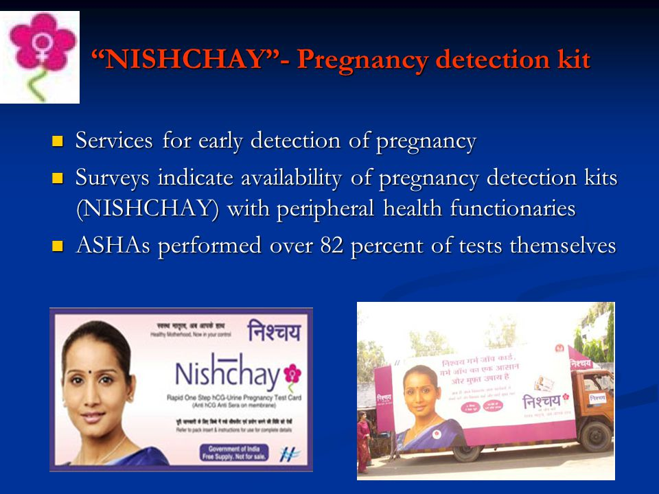 NISHCHAY - Pregnancy detection kit