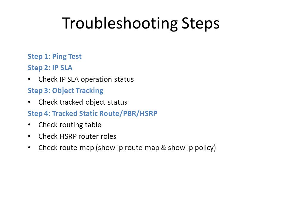 Troubleshooting Steps