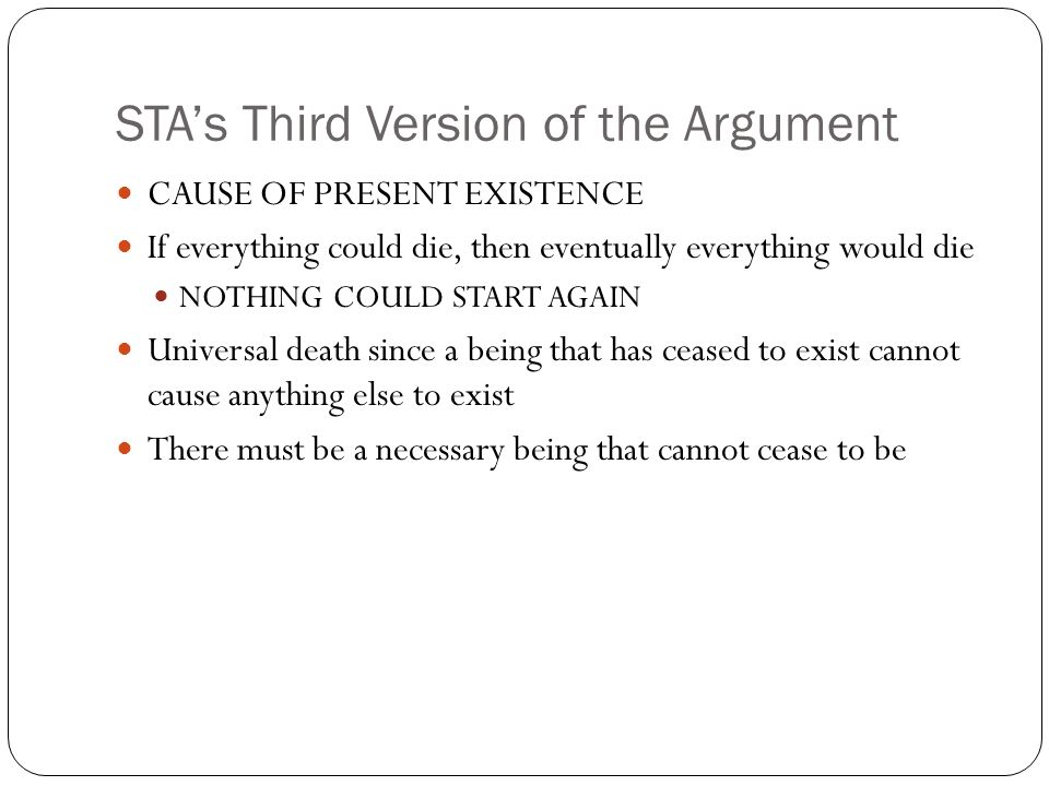 STA's Third Version of the Argument