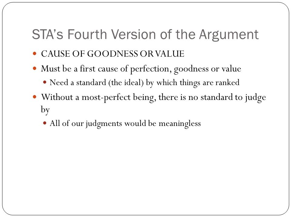 STA's Fourth Version of the Argument