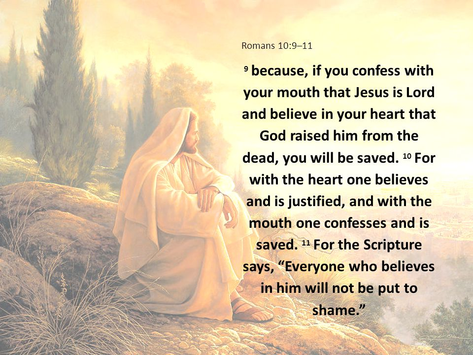 Romans 10:9–11