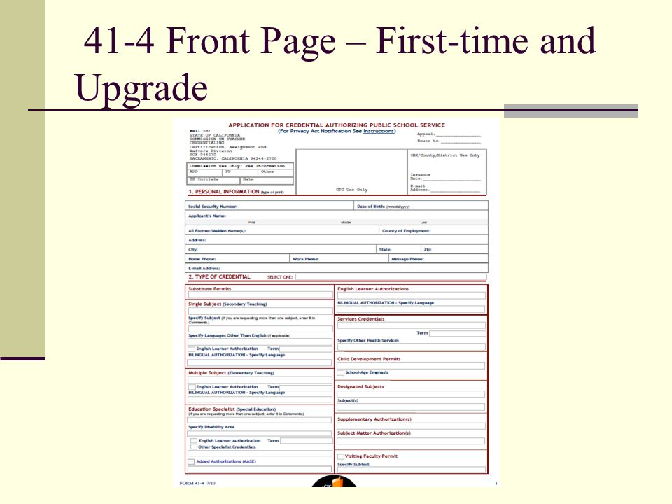 41-4 Front Page – First-time and Upgrade