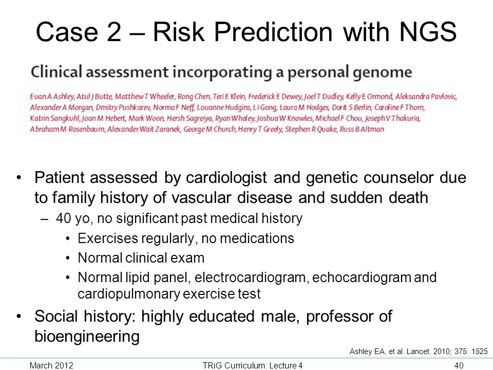 Case 2 – Risk Prediction with NGS