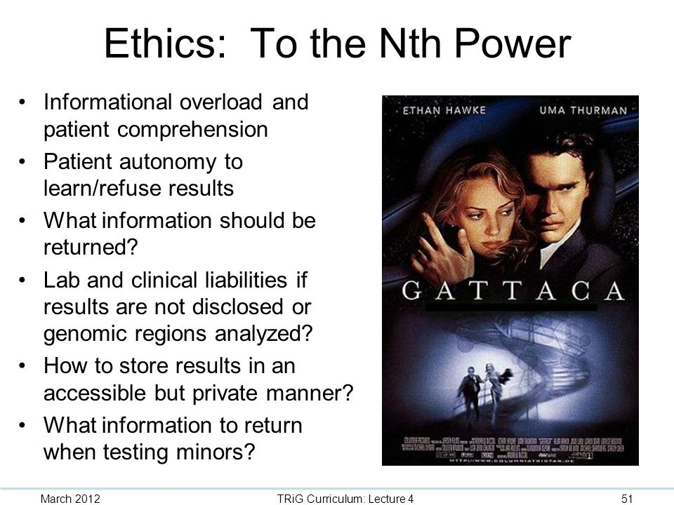 Ethics: To the Nth Power