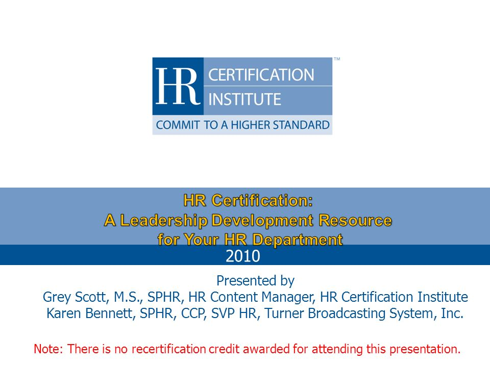 HR Certification: A Leadership Development Resource for Your HR Department