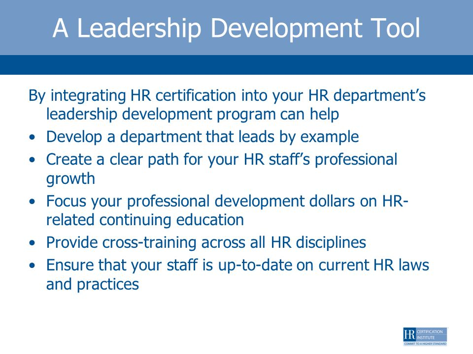 A Leadership Development Tool