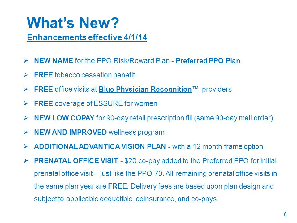 What's New Enhancements effective 4/1/14