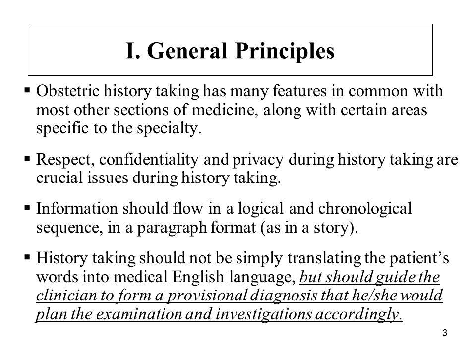 I. General Principles