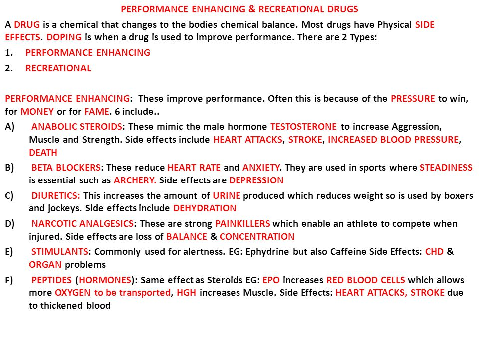 PERFORMANCE ENHANCING & RECREATIONAL DRUGS