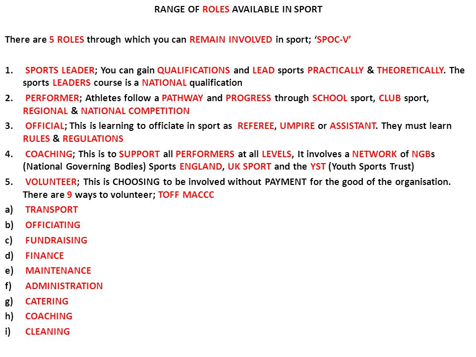 RANGE OF ROLES AVAILABLE IN SPORT