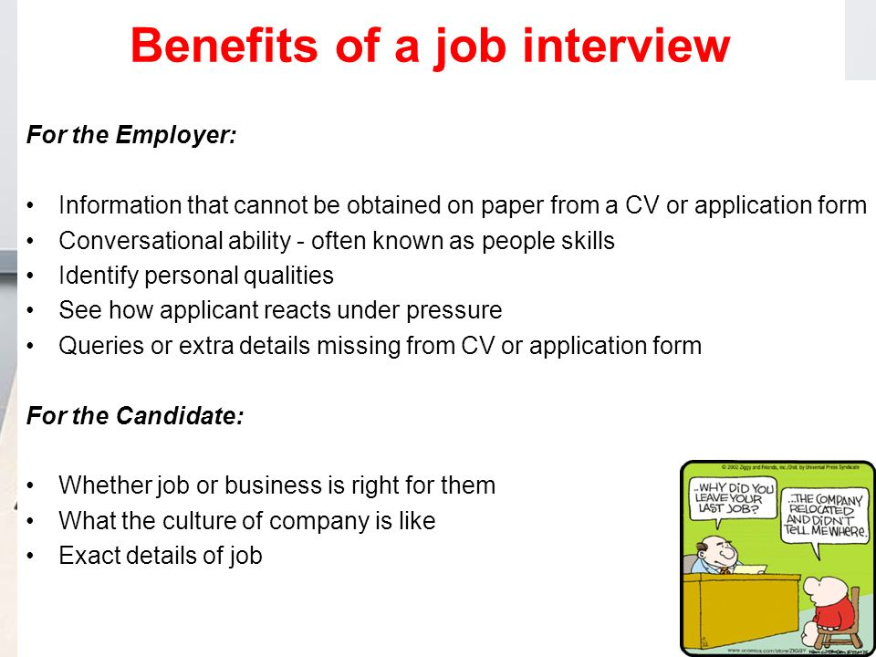 Benefits of a job interview