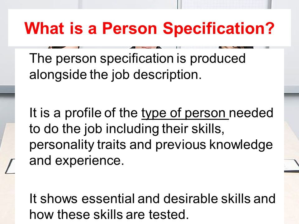 What is a Person Specification