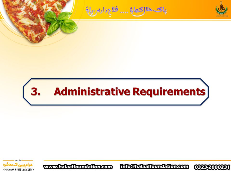 3. Administrative Requirements