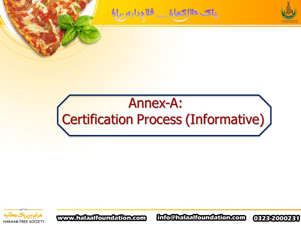 Certification Process (Informative)