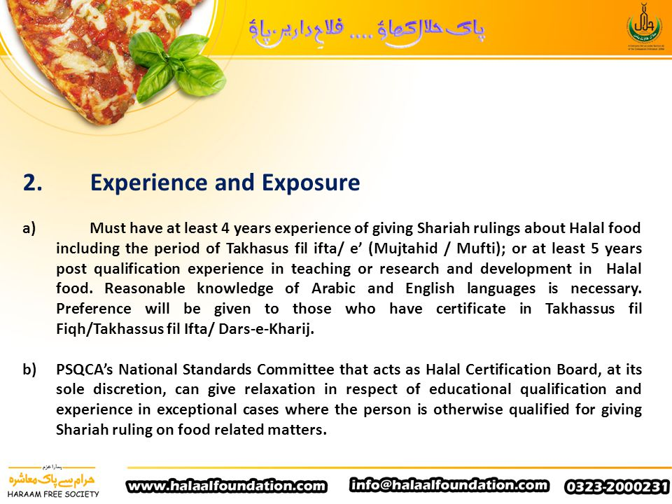 2. Experience and Exposure