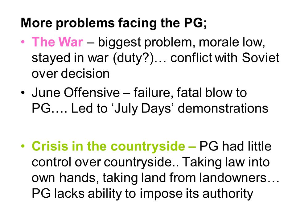 More problems facing the PG;