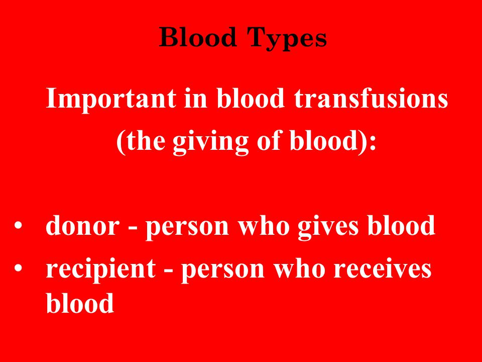 Important in blood transfusions