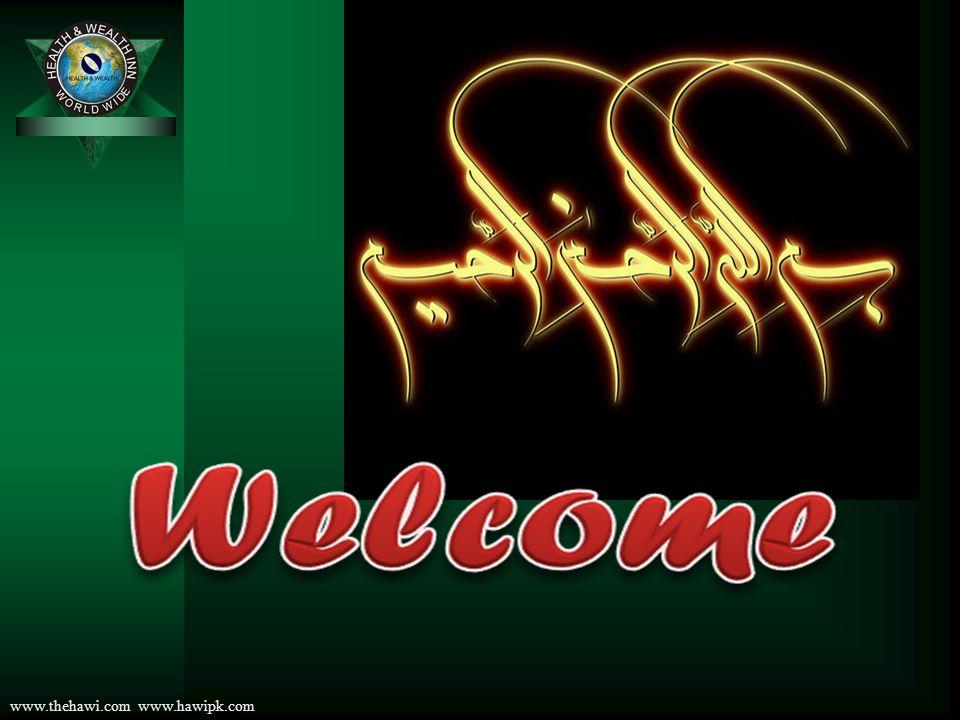 www.thehawi.com www.hawipk.com