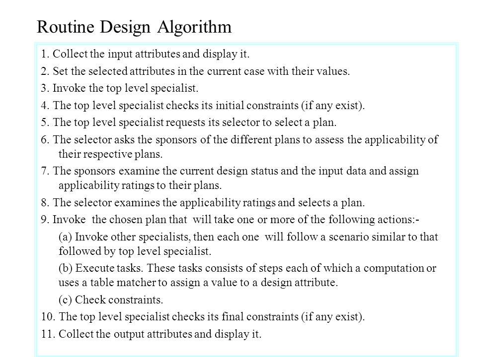 Routine Design Algorithm