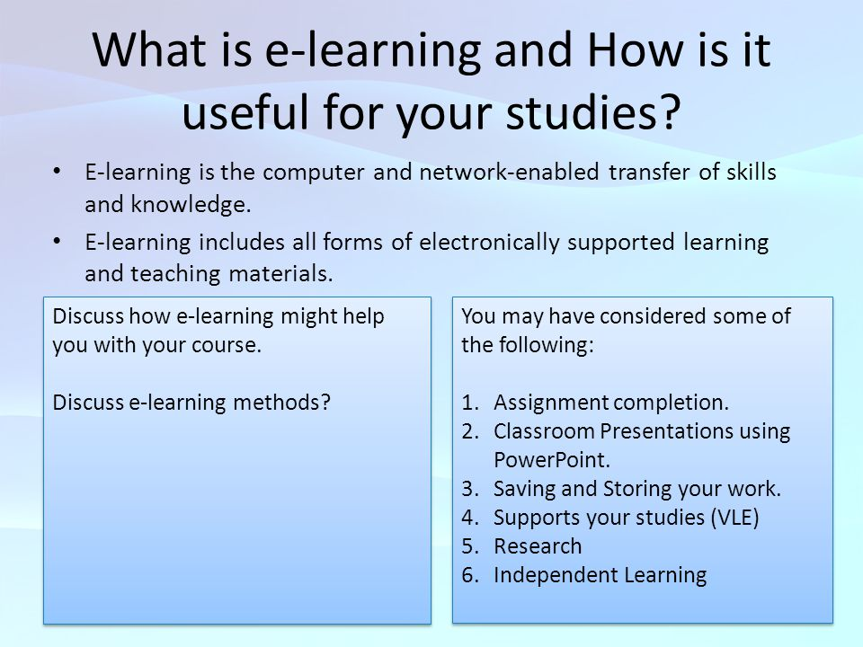 What is e-learning and How is it useful for your studies