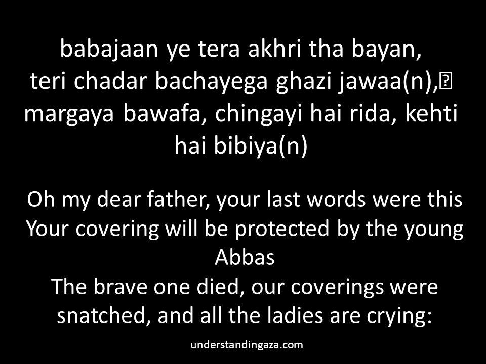 babajaan ye tera akhri tha bayan, teri chadar bachayega ghazi jawaa(n), margaya bawafa, chingayi hai rida, kehti hai bibiya(n)