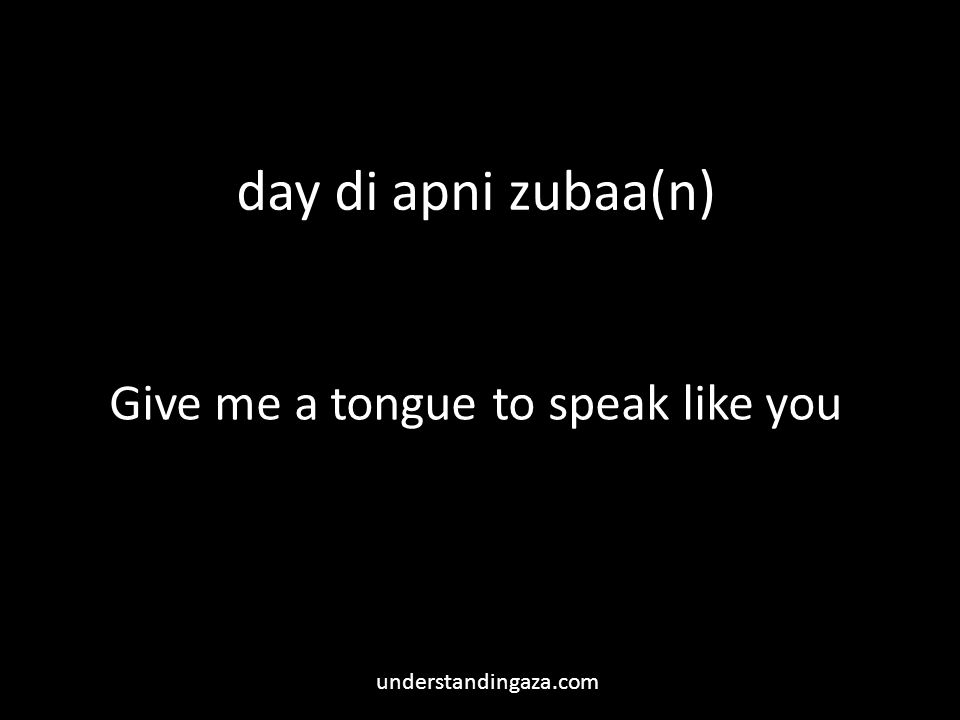 Give me a tongue to speak like you