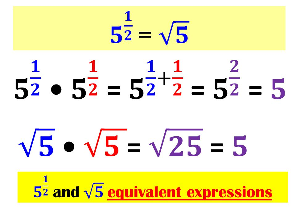 𝟓 𝟏 𝟐 and 𝟓 equivalent expressions