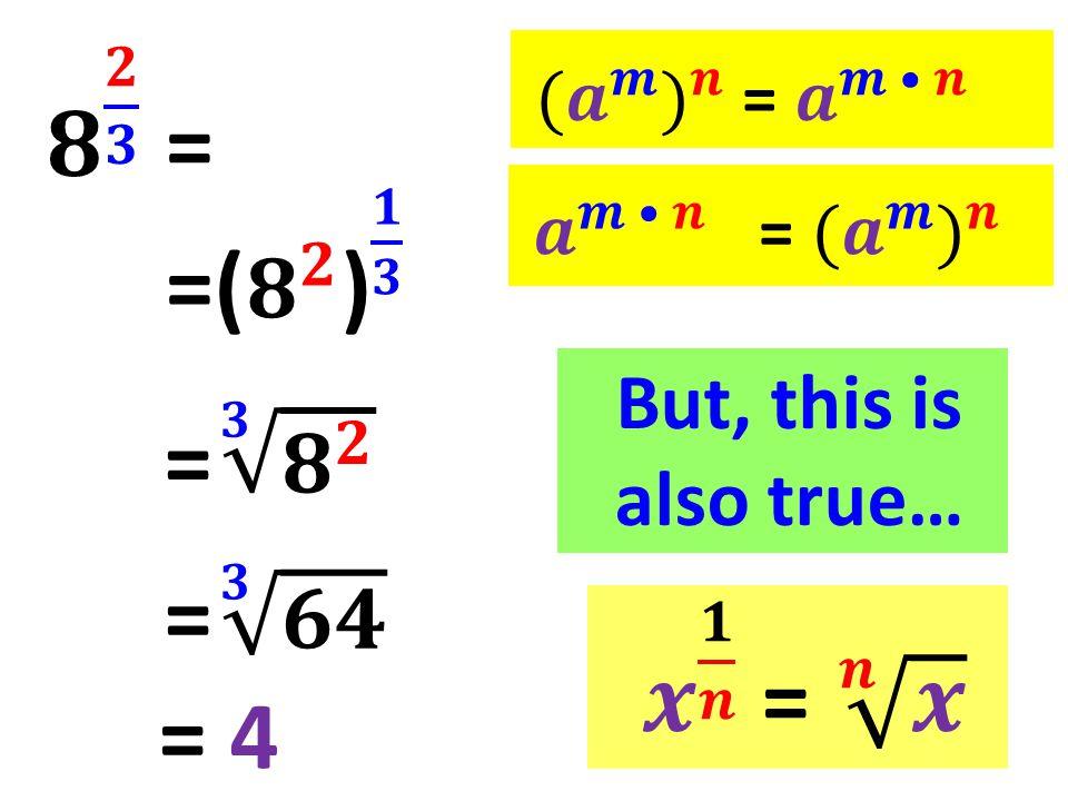 𝟖 𝟐 𝟑 = 𝟖 𝟐 · 𝟏 𝟑 (𝒂 𝒎 ) 𝒏 = 𝒂 𝒎 • 𝒏. 𝒂 𝒎 • 𝒏 = (𝒂 𝒎 ) 𝒏. = ( 𝟖 𝟐 ) 𝟏 𝟑. = 𝟑 𝟖 𝟐.