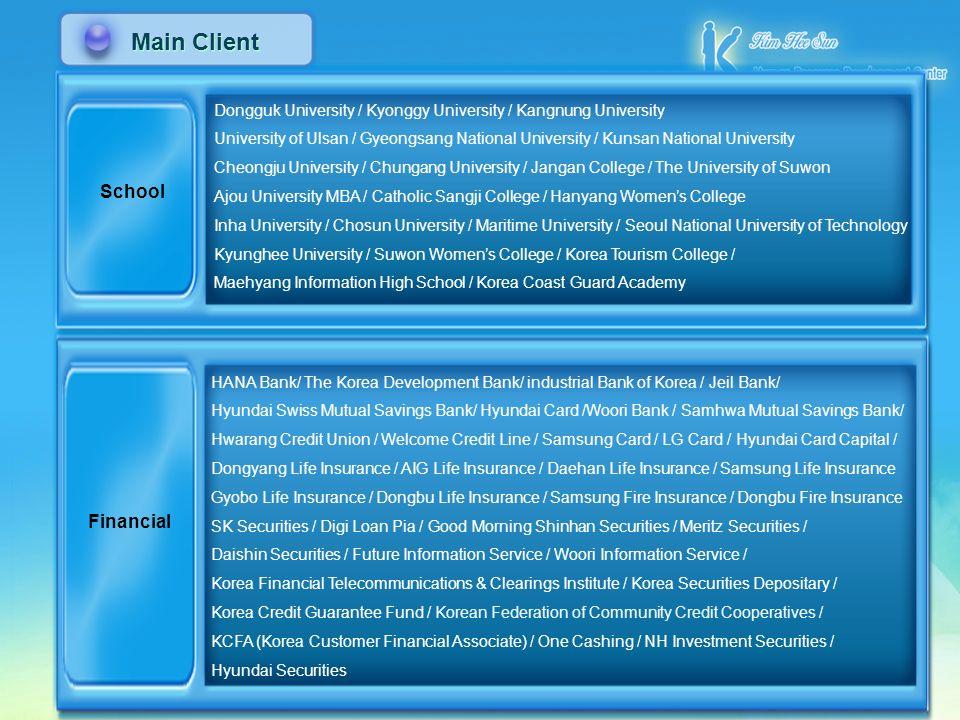 Main Client School Financial