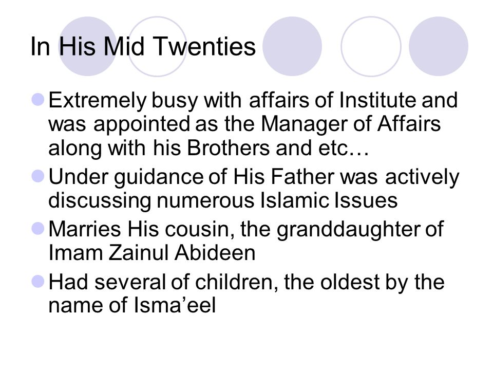 In His Mid Twenties Extremely busy with affairs of Institute and was appointed as the Manager of Affairs along with his Brothers and etc…