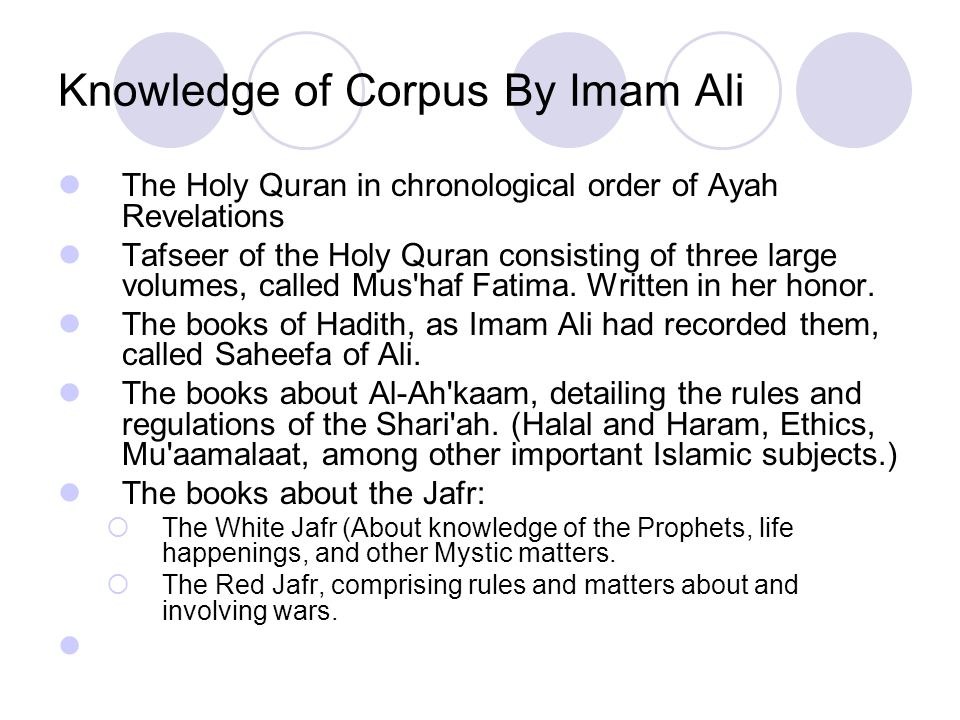 Knowledge of Corpus By Imam Ali