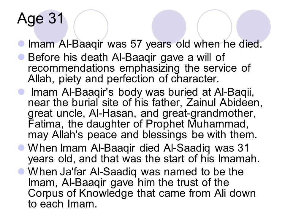Age 31 Imam Al‑Baaqir was 57 years old when he died.